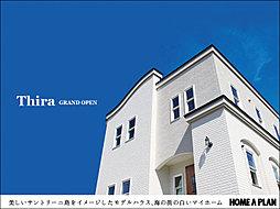 函館常盤坂ベイサイド Thira(ティラ)。函館山の緑、函館の...