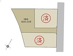 飯塚市川島3区画 1・3号地