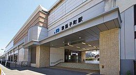 JR「我孫子町」駅 徒歩10分