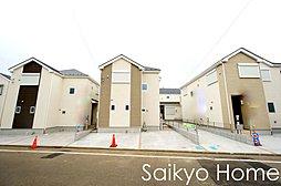 【今すぐ見たい・小平市】小学校・スーパー近く 充実環境に充実設...