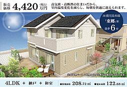 【セキスイハイム九州】 日の里IV4号地