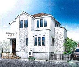 【HITACHIホーム ~現代的で洋風な家~】旧東急分譲 新築...