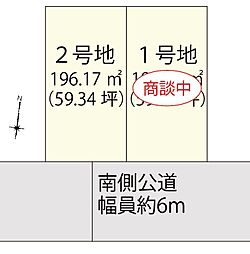 倉敷市中庄