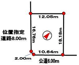 札幌市北区篠路町上篠路