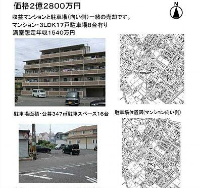 マンション(建物一部)-貝塚市半田 間取り