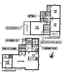 入間市宮寺