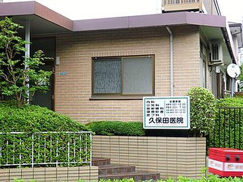 アパート-目黒区八雲2丁目 周辺環境:久保田医院