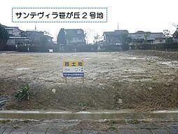 甲賀市水口町笹が丘