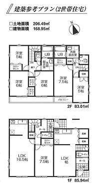 土地-世田谷区砧5丁目 建物参考プラン 建物面積168.95平米 2世帯住宅プラン