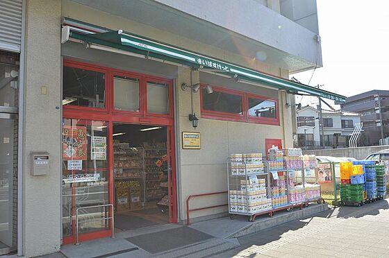 アパート-横浜市保土ケ谷区岡沢町 食料品から日用品まで揃うスーパーへ徒歩2分。