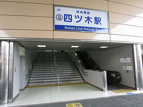 マンション(建物全部)-葛飾区東四つ木4丁目 京成線四ツ木駅まで徒歩10分。