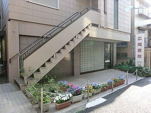マンション(建物全部)-豊島区南大塚1丁目 周辺環境:広岡医院