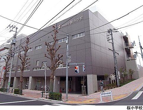 マンション(建物全部)-世田谷区桜3丁目 桜小学校