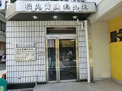 マンション(建物全部)-豊島区南大塚1丁目 松丸胃腸科外科