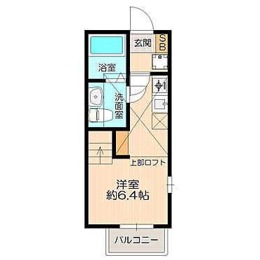 アパート-横浜市中区本郷町3丁目 全部屋ロフト、バルコニー付き