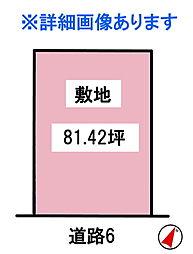 神戸市西区桜が丘中町2丁目