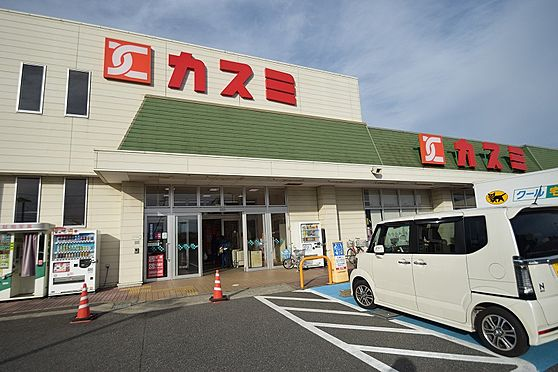 アパート-千葉市中央区都町3丁目 品揃え豊富なスーパーまで徒歩2分