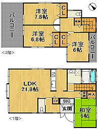 神戸市垂水区名谷町