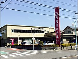 西尾信用金庫東刈谷支店 949m 徒歩約12分
