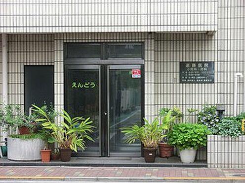 マンション(建物全部)-大田区西蒲田8丁目 遠藤医院