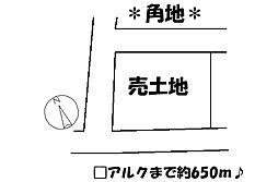 山口市大内矢田