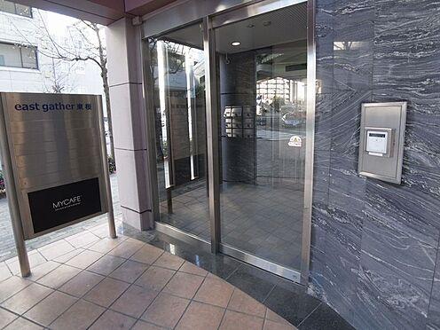 ビル(建物全部)-名古屋市東区東桜2丁目 エントランス