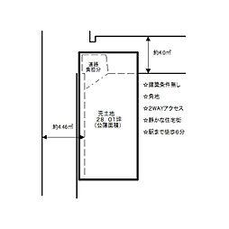 東大阪市三ノ瀬3丁目