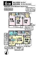佐倉市王子台5丁目