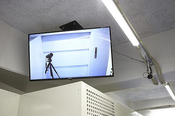 マンション(建物一部)-江東区三好4丁目 大型モニターがあり、ご利用者様にも安心してご利用頂いています(2F)