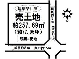 高松市飯田町