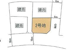 京都郡苅田町大字与原