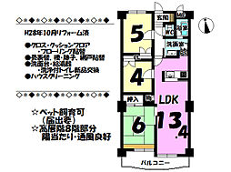 名古屋市緑区大高町字己新田