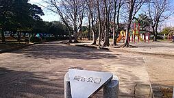 美合公園まで2989m