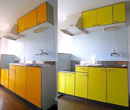 マンション(建物全部)-いわき市常磐湯本町山ノ神 明るいキッチン メタリックオレンジとレモンイエローの部屋があります。