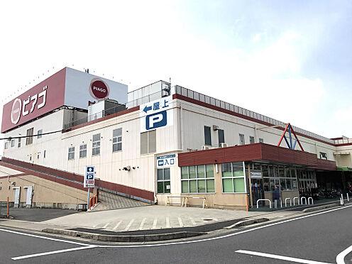 マンション(建物全部)-尾張旭市庄中町3丁目 ピアゴ印場店まで350m