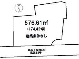 成田市大竹