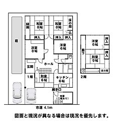男鹿市船川港船川字片田
