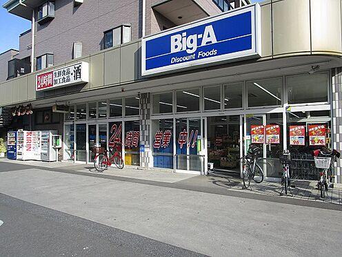 マンション(建物全部)-足立区江北2丁目 駅からの帰り道に寄れる24時間営業のスーパー。