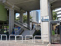 駅 名古屋鉄道「森下」駅・800