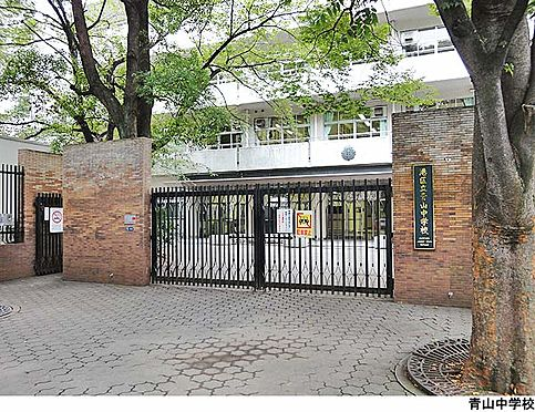 建物全部その他-港区南青山4丁目 青山中学校
