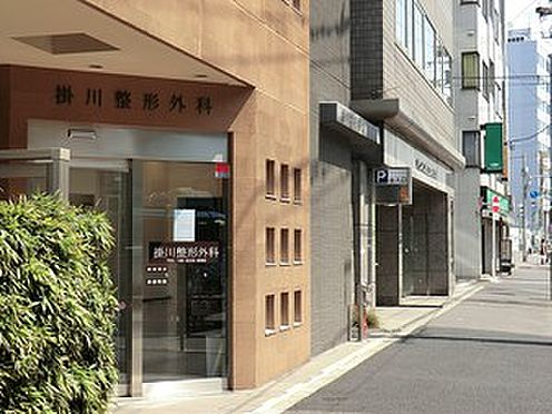 アパート-文京区千石4丁目 周辺環境:掛川整形外科