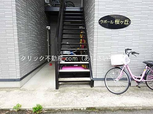 アパート-盛岡市山岸3丁目 その他