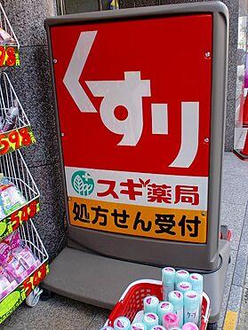 ビル(建物全部)-台東区東上野1丁目 スーパースギ薬局まで688m