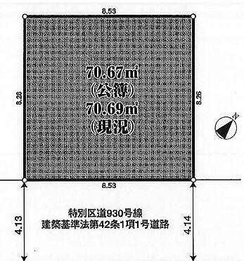 土地-港区六本木4丁目 区画図