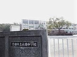 藤岡中学校(4800m)