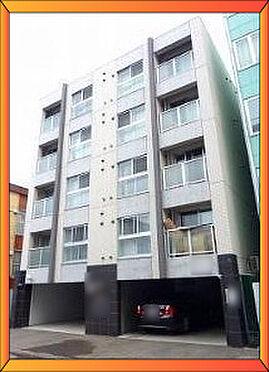 マンション(建物全部)-札幌市北区北二十七条西4丁目 外観