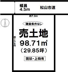 松山市鷹子町