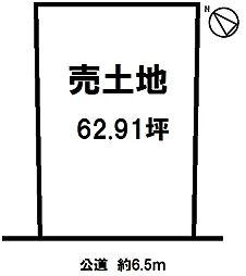 静岡市駿河区弥生町