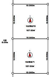 札幌市清田区里塚緑ケ丘9丁目