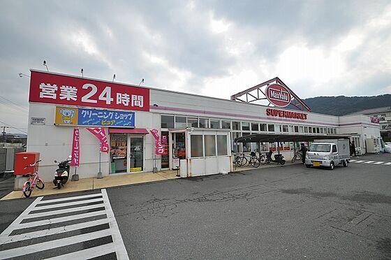 ビル(建物全部)-福岡市城南区南片江1丁目 帰宅途中に寄れるスーパー
